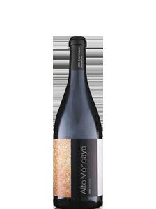 Vino de Aragón | Campo de Borja | Tinto Reserva | La Cuba de Baco